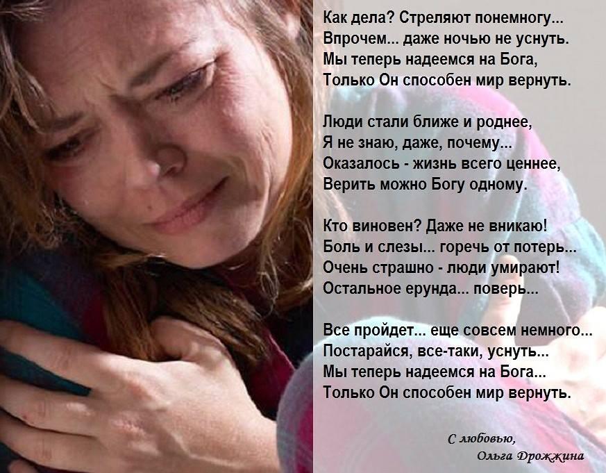 """""""Газпром"""" теряет второго после Германии крупнейшего клиента - Турцию, - Rzeczpospolita - Цензор.НЕТ 3344"""