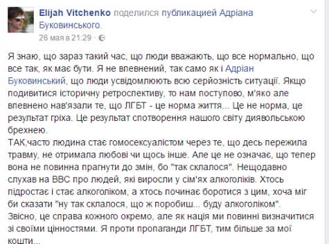 Украинское общество против того, чтобы в Киеве проходил Гей-Парад за счет налогоплательщиков