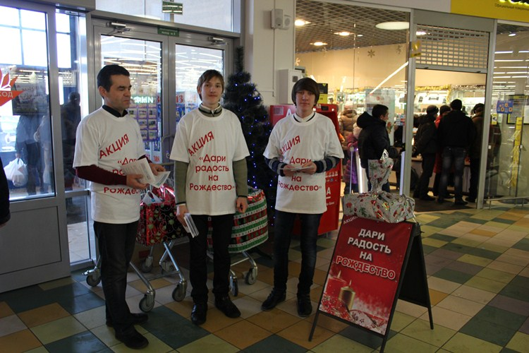 Более 20 тысяч рождественских подарков для нуждающихся